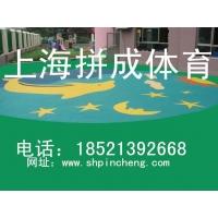 塑胶跑道 幼儿园塑胶操场地坪施工