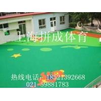 杭州拼成牌幼儿园塑胶跑道