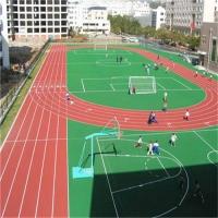 上海拼成牌塑胶跑道