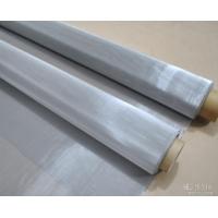 供应方森不锈钢丝网、过滤筛网、不锈钢造纸网