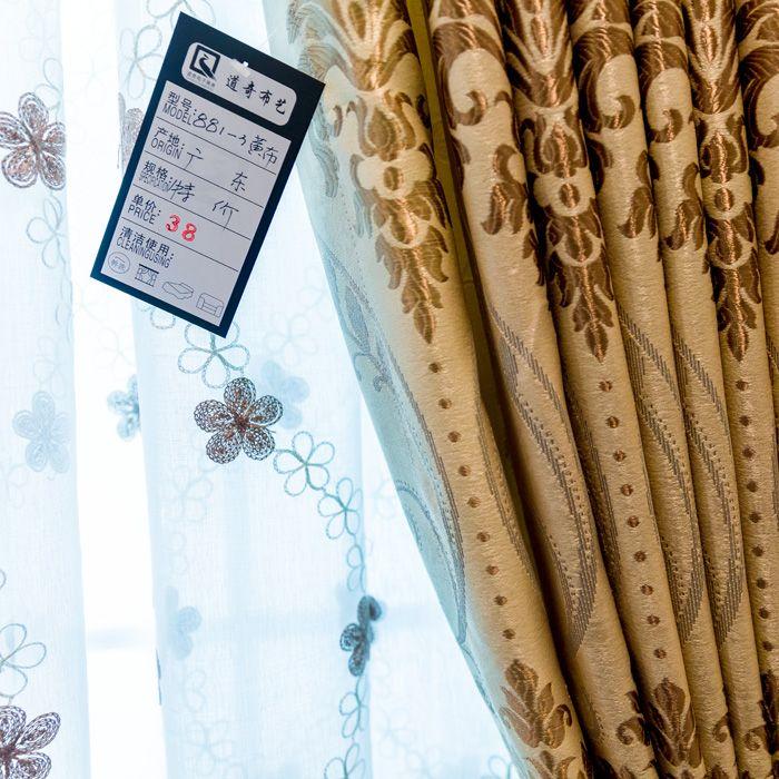 窗帘-001