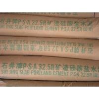 广州水泥沙石基础建材销售