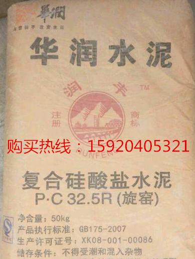大小车供应广州华润水泥
