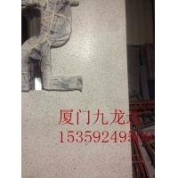 金属花岗岩漆,金属仿花岗岩漆,兰州,天津,桂林