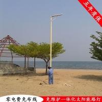 路灯厂家太阳能20W太阳能路灯led太阳能路灯节能LED太阳