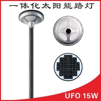 UFO15W户外亮化工程灯2016新款太阳能庭院灯太阳能广场