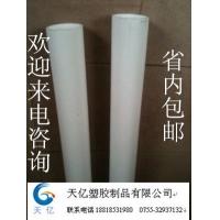 铁氟龙管,白色铁氟龙管,铁氟龙管规格表,铁氟龙管规格齐全