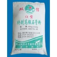 建筑石膏粉,模具石膏粉