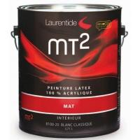 家装涂料 洛朗蒂德涂料MT2 -零VOC超全效哑光内墙漆
