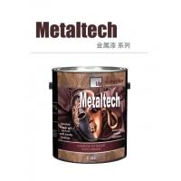 艺术涂料闪光石系列 MOIRE  /Metcltech 金属