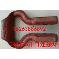 矿用40t刮板机连接环,矿用马蹄环
