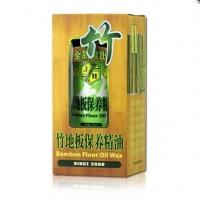 嘉和竹地板保养精油 竹地板护理精油