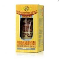 嘉和复合地板保养精油木质油精地板护理地板养护