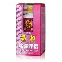 嘉和除醛伴侣 空气治理 甲醛清除 甲醛消除