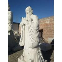 孔子形教像雕塑石雕