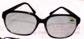 哪有供应西南 劳保和平 防护眼罩眼镜,哪儿价格实惠