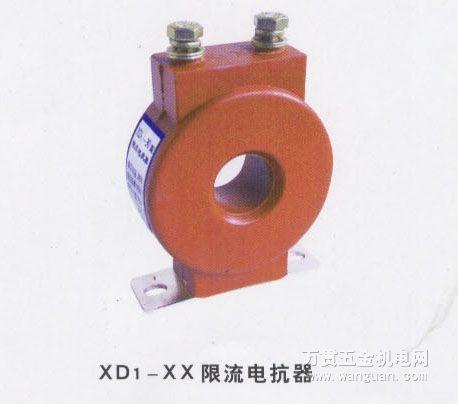 四川交流互感器价格 xd1型限流电抗器