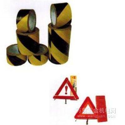 四川警示带反光膜批发 警示带反光膜价格