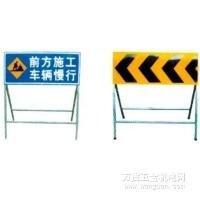 成都出售道路警示牌 价格优惠 质量第一 警示牌批发厂家