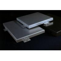 铝单板、幕墙板、冲孔铝单板