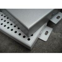 铝单板、幕墙板