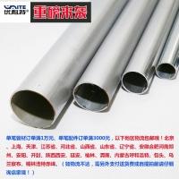 JDG.KBG管 金属管