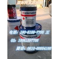 国际阿克苏涂料Interspeed340(上层漆)无锡CDP