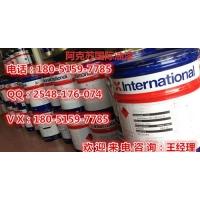 国际纯环氧通用底漆7600阿克苏诺贝尔环氧通用底漆7600