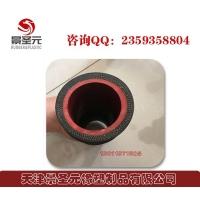 天津无碳胶管 水冷电缆无碳胶管 中频炉专用无碳胶管