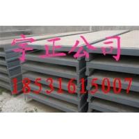 钢骨架轻型板供应商