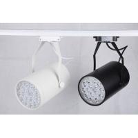 厂家直销服装店专用 15w 18w 轨道LED导轨射灯