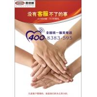 防水涂料加盟代理,嘉佰丽防水厂家2018火爆招商!