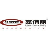 重庆嘉佰丽防水涂料厂家代理招商加盟