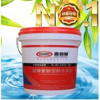 潍坊屋面 天台专用防水材料 柔韧型防水涂料