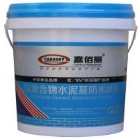 常州JS防水材料 js防水涂料厂家供应