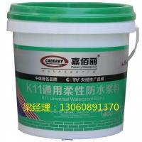 嘉佰丽防水十大品牌   K11灰色防水浆料