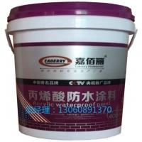 苏州嘉佰丽单组份丙烯酸防水涂料彩钢板防水涂料