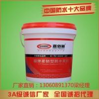 防水产品哪种好 广州嘉佰丽防水品牌