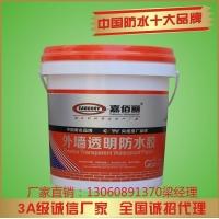 供应贵州嘉佰丽外墙透明防水材料
