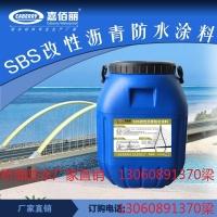河南SBS改性沥青桥面防水涂料河南郑州嘉佰丽防水