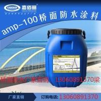 JBL-100桥面防水涂料实力品牌厂家