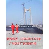 AMP-100桥面防水涂料价格