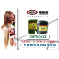益阳嘉佰丽【黑豹防水涂料】环保防水品牌