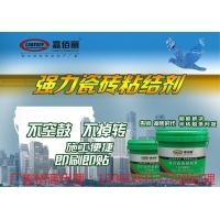 强力瓷砖粘结剂的使用范围跟操作方法
