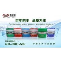 嘉佰丽防水怎么样 广州厨卫防水第一品牌