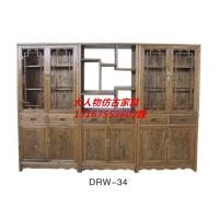 明清仿古实木书房家具组合书柜