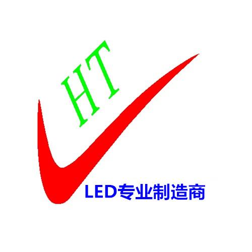 深圳市汉唐邦科技有限公司