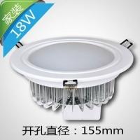 5W LED薄款筒灯
