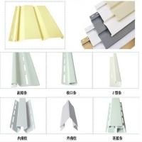 重庆PVC外墙挂板厂家别墅外墙挂板装饰板价格优惠