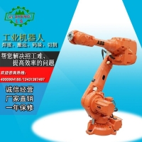 焊接机器人|ABB工业机器人配套工装夹具焊接